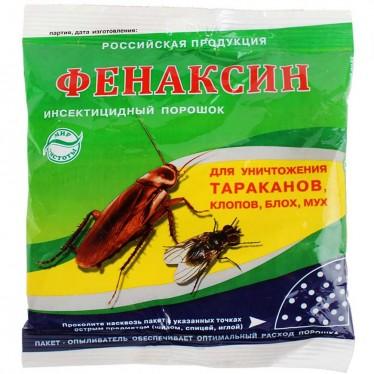 Фенаксин, пакет 125гр