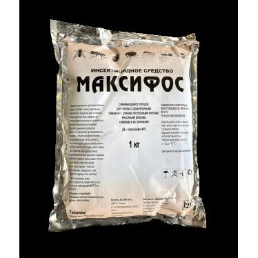 Максифос